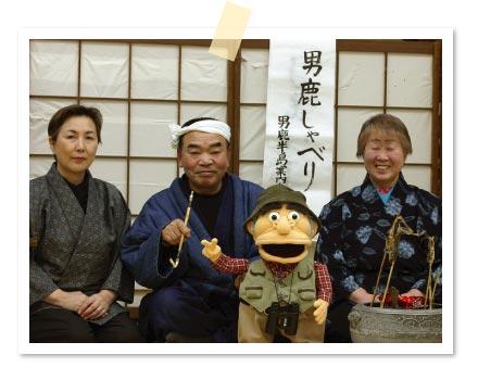 右から、会の代表をつとめる佐藤ミチヨさん、宮崎さん、近藤さん