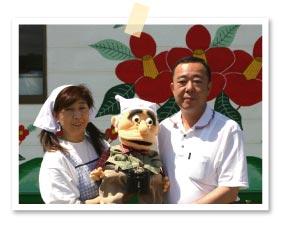 代表の夏井さん夫婦と記念撮影