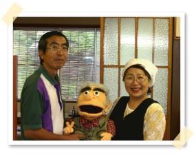 マスターの鈴木さんと智枝さんがあたたかくもてなしてくれるぞい