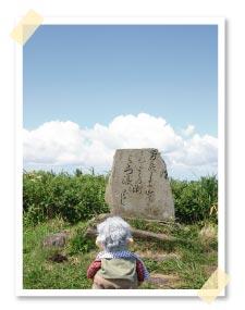 姫が岳の山頂に立つ石碑